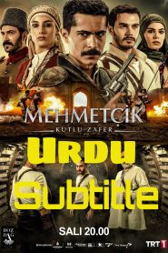 Mehmetcik Kutulamre with urdu subtitle: Season 2