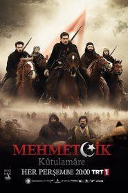 Mehmetçik Kutlu Zafer: Season 1