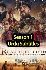Dirilis Ertugrul (Urdu sub.): Season 1