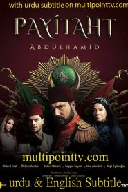 Sultan Abdulhamid_Urdu: Season 3
