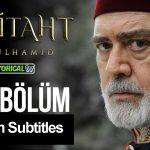 Payitaht Abdulhamid Episode 118
