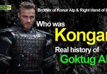 History of Kongar