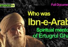 who was ibn-e-arabi