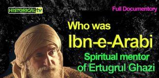 who was ibn-e-arabi