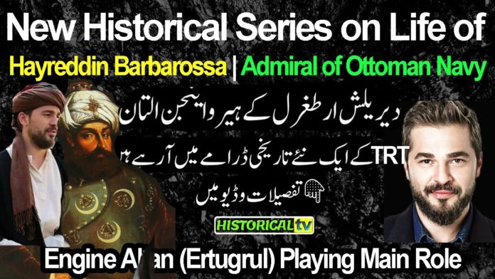 New historical Series of Engin Altan