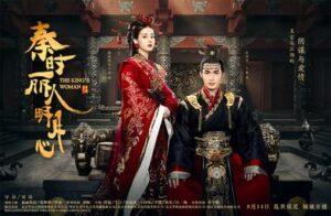 chinese series