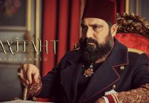 Payitaht Abdulhamid Episode 130