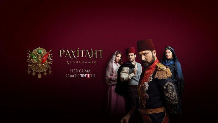 Payitaht Abdulhamid episode 137
