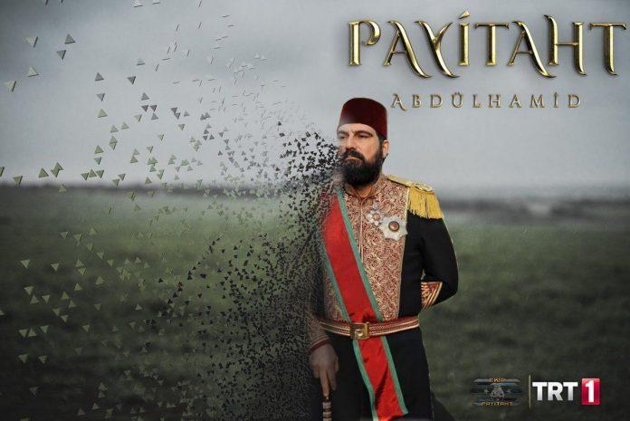 Payitaht Abdulhamid episode 133