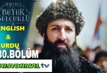 Uyanis Buyuk Selcuklu Episode 30 English & Urdu Subtitles