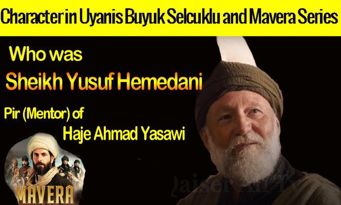 Yusuf Hemedani