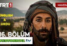Watch Mavera Episode 16 English & Urdu Subtitles Free of Cost