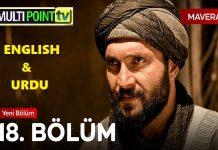 Watch Mavera Episode 18 English & Urdu Subtitles Free of Cost