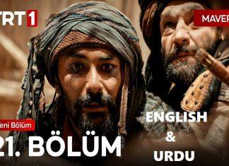 Watch Mavera Episode 21 English & Urdu Subtitles Free of Cost