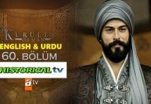 Watch Kurulus Osman Episode 60 English & Urdu Subtitles Free of Cost